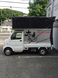 新軽トラ1